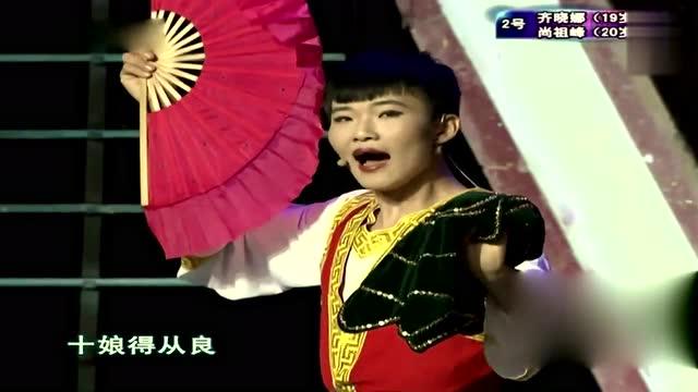 东北二人转《十唱裙钗女》表演:齐晓娜 尚祖峰