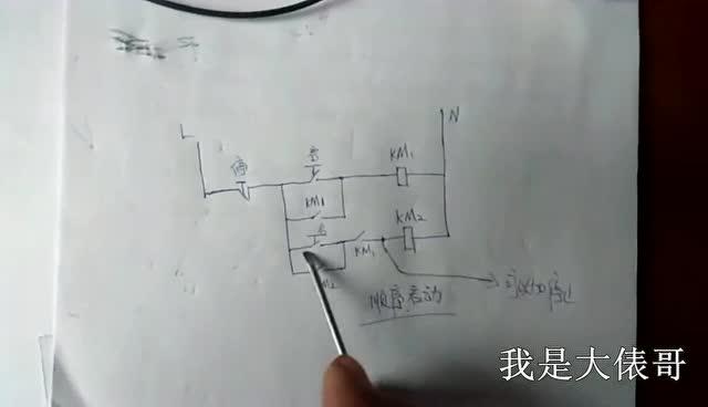接触器的顺序启动,非常实用的双自锁接线