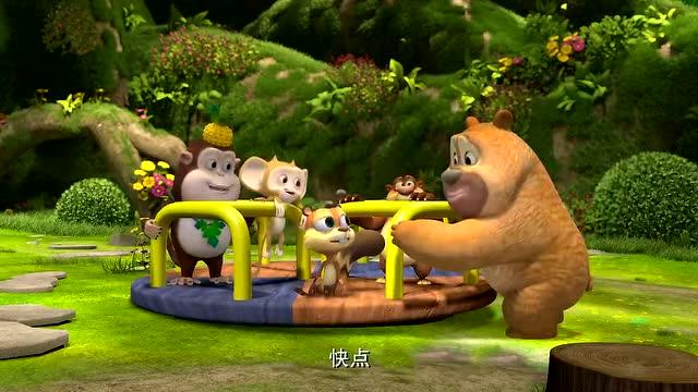 熊熊乐园 大家知道熊二为什么说话怪怪的吗?因为它刚从姥姥家来