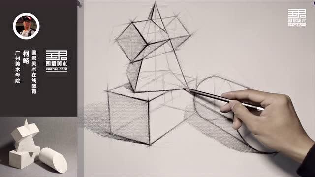 国君美术 几何体结构素描 方锥穿插体,长方体,斜面体