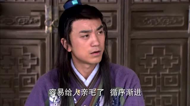 龙门镖局陆三金图片_陆三金表情