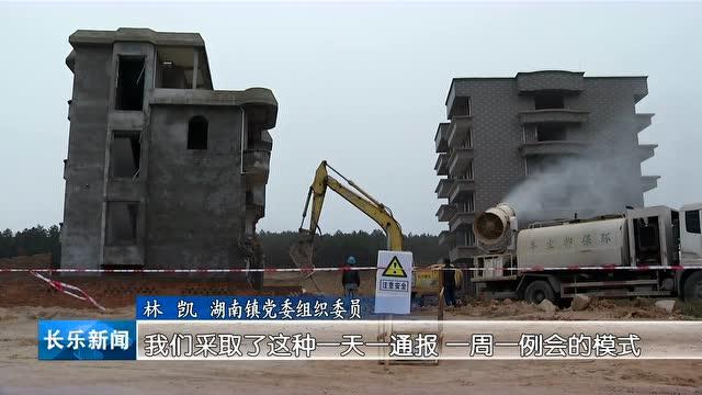 长乐新闻湖南镇图片