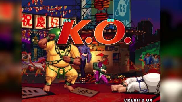 拳皇97 辉辉的神乐千鹤只要有气 面对任何对手都是有自信的