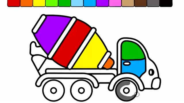 儿童卡通diy涂鸦工程车搅拌车 儿童绘画识色激发宝宝想象力创作力
