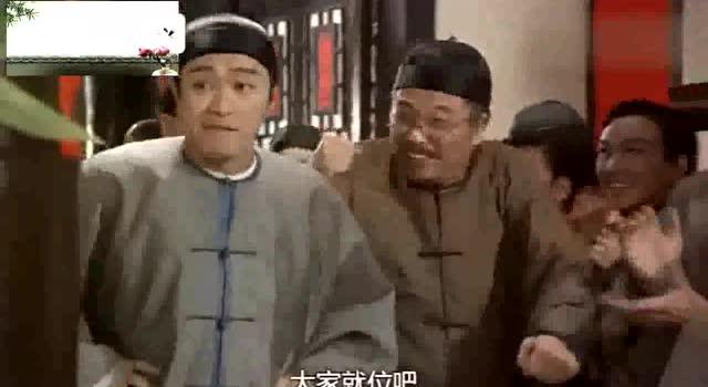 九品芝麻官:周星驰不亏是大师喜剧,这个无厘头实在是太搞笑了深圳梭子蟹肉蟹图片