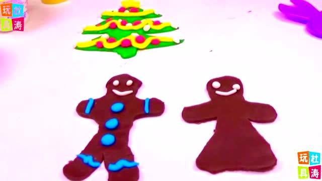 培乐多彩泥制作圣诞树 培乐多彩泥diy
