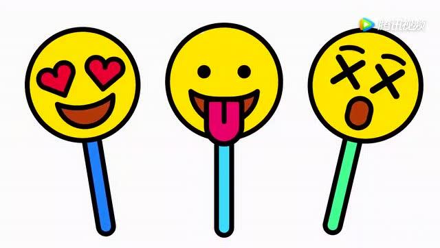亲子益智简笔画:萌萌的emoji棒棒糖,涂上漂亮颜色