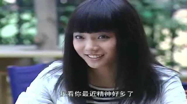 电视剧《奋斗》米莱当面质问陆涛想不想夏琳,陆涛这么