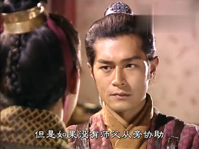 电视剧 暴君秦王对太傅项少龙起杀心,项少龙从容功成身退 相关