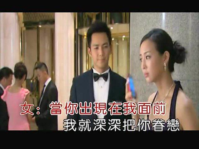 不孤单视频_廖兆军&蓝玫《今生有你不孤单》 - mv - 3023视频 - .