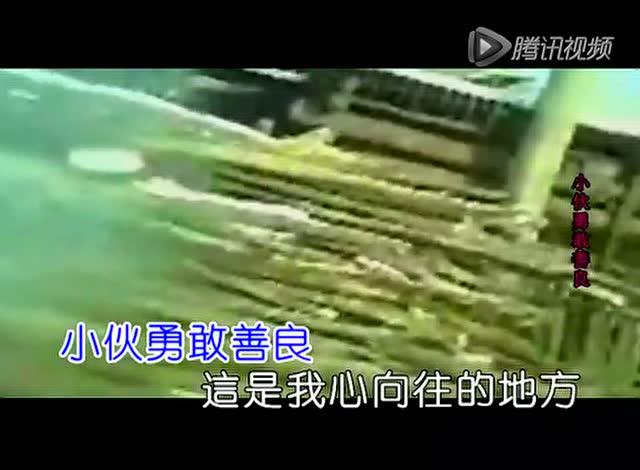 浪子小刀(金碟王)