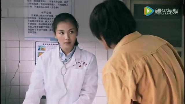 《橄榄树》陈思成刘涛相爱受阻