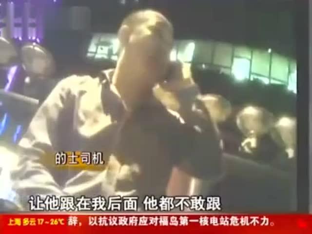 东莞扫黄现场视频
