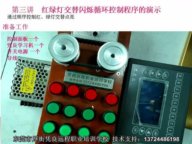 红绿交替闪烁 电路板继电器的检测