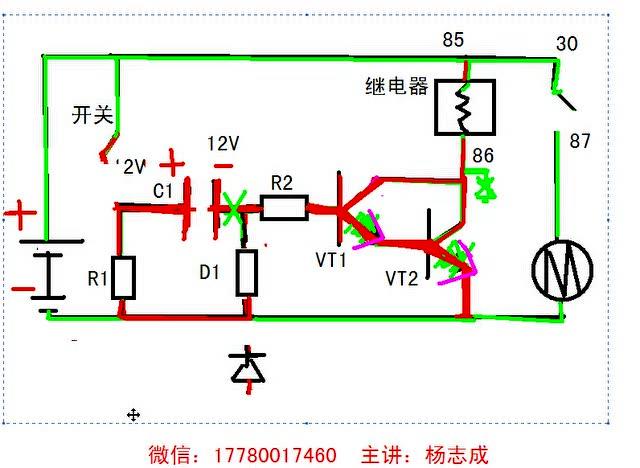 三极管电路应用 延时灯电路讲解