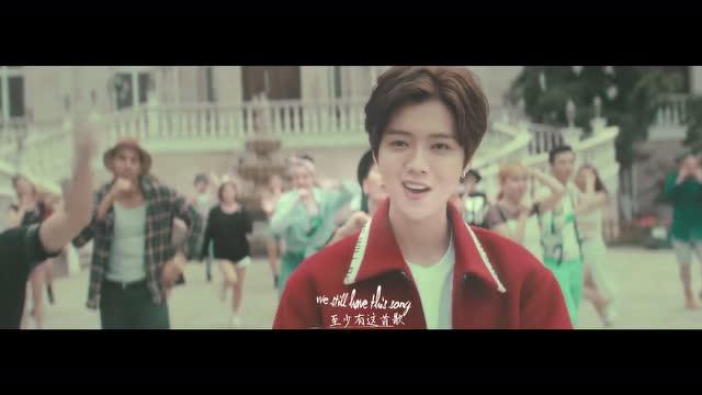 鹿晗- 致爱 your song