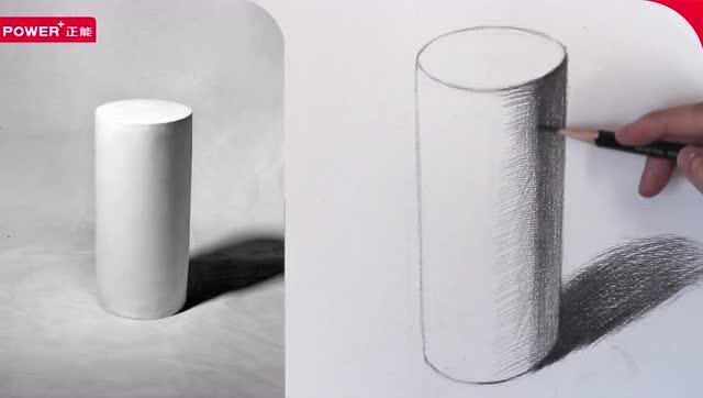 《素描初学者入门从石膏到静物》 圆柱体 p67