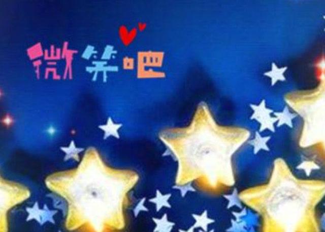 废物变宝,旧报纸手工制作一个个美观个性的星星,很可爱的