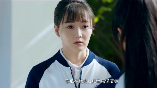 《小美好》陈小希:江辰,你是不是早知道李薇有抑郁症?