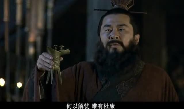 《新三国演义》曹操赋诗 - 电视剧 - 3023视频 - 3023