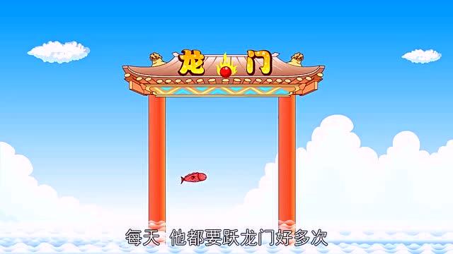 世界彩色童话全集 鲤鱼跃龙门 儿童童话 宝宝睡前故事
