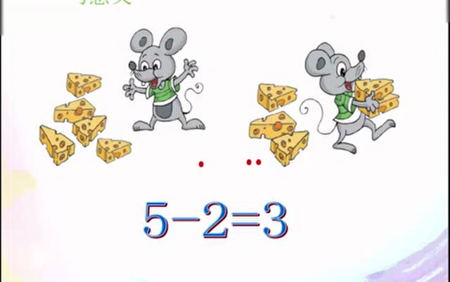 动漫 卡通 漫画 设计 矢量 矢量图 素材 头像 640_402