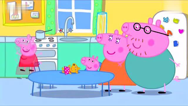 下载小猪佩奇动画片
