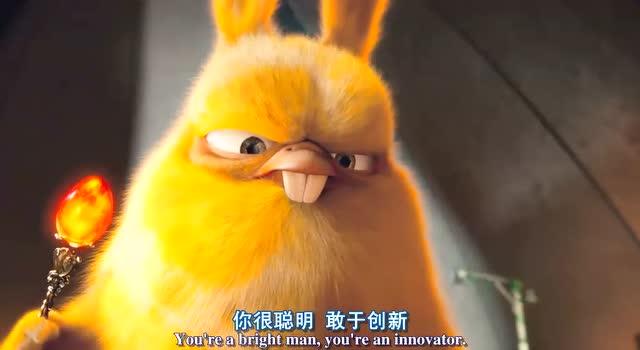 """这只小鸡谋权篡位,变成了半鸡半兔的怪物,成了""""兔斯鸡"""