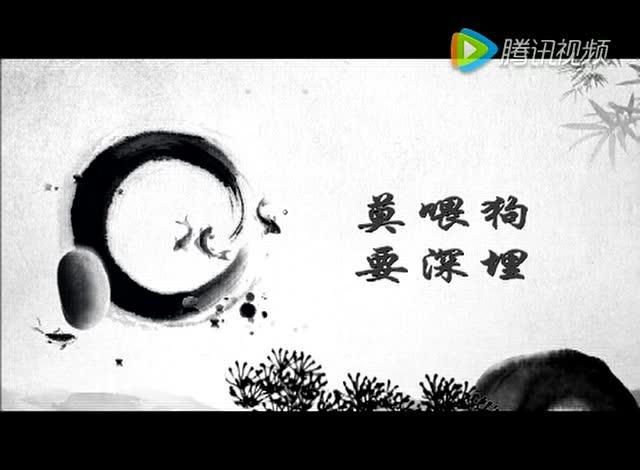 包虫病知识汉文版