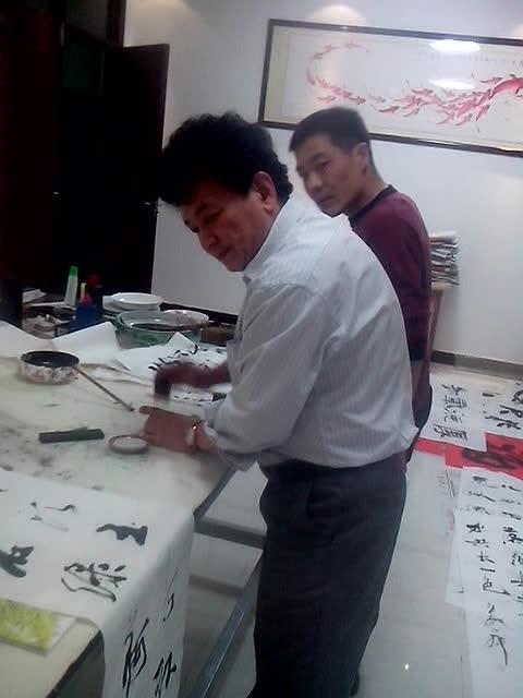 著名书法家郝云鹤老师