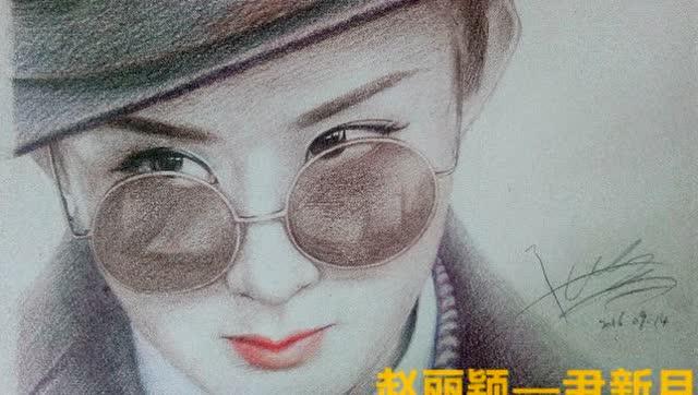 赵丽颖,刘亦菲众明星动漫美图手绘集
