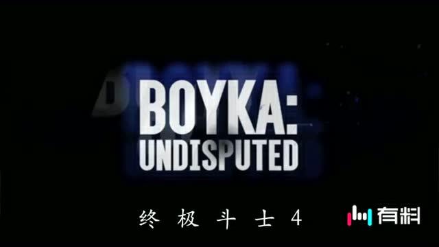 终极斗士4喜欢格斗的来电影3023视频3023.