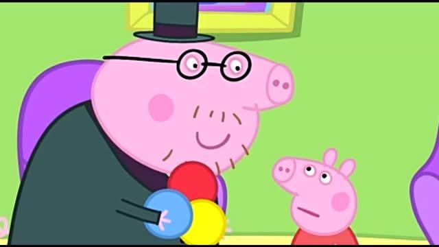 小猪佩奇糊涂的猪爸爸变魔术很失败 很受欢迎!