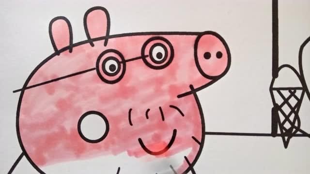 小猪佩奇 猪爸爸买冰激凌 简笔画涂色书