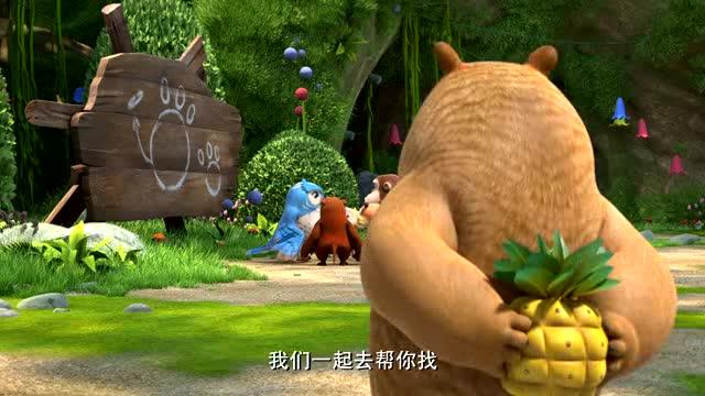 熊熊乐园:熊二你这是做贼心虚呀,快点把帽子还给吉吉