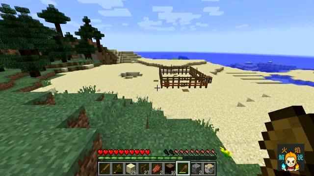 火焰解说 我的世界 2854 穷摆谱海滩建营地