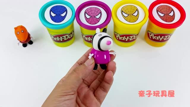 蜘蛛侠培乐多彩泥玩具 橡皮泥手工拆小猪佩奇玩具