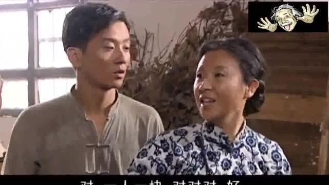 福贵电视剧剧照