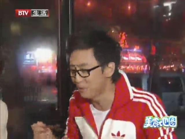 爱心菜挺雅安第六家:小辣椒重庆老火锅