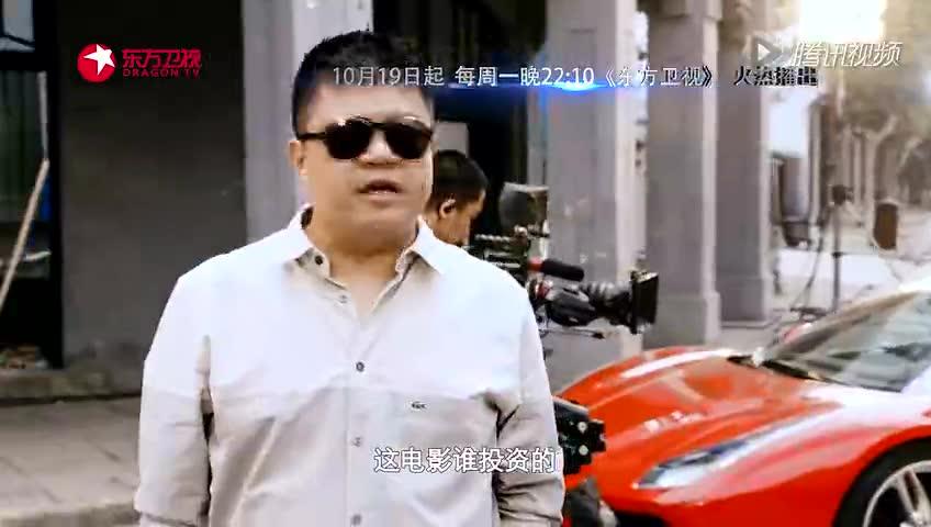 巅峰拍挡topgear第二季-第三集花絮