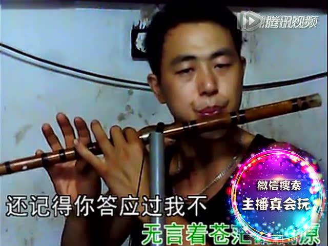 杨明笛子曲 西海情歌