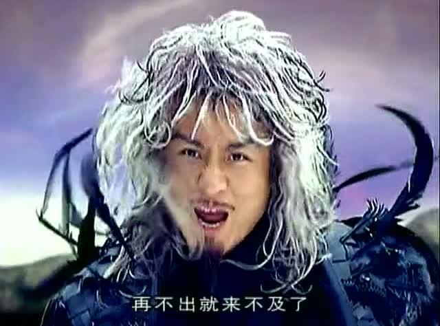 聂风步惊云之雪山大战雄霸图片