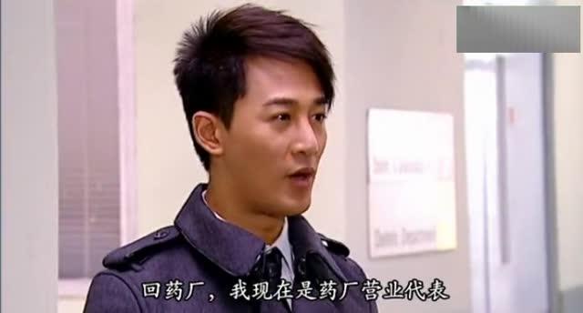 不速之约:林峰在医院撩小护士杨怡被拒,欧阳震华在一边笑弯了腰