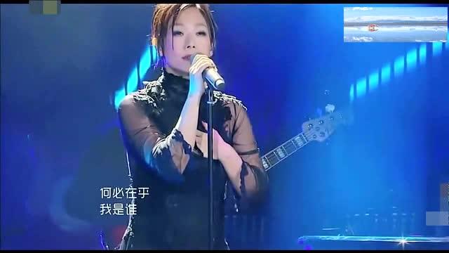 天后林忆莲踢馆《我是歌手》,《不必在乎我是谁》经典
