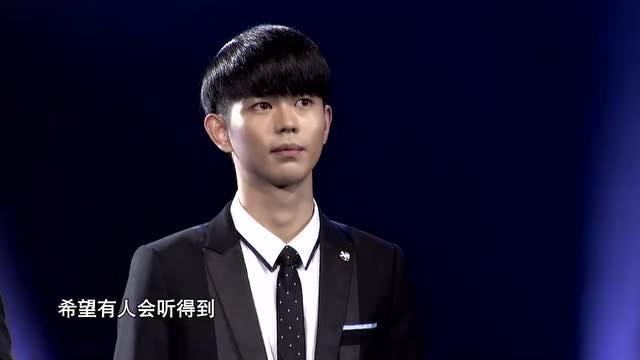 刘珂《我恨我爱你》《中国好声音第三季》第九期