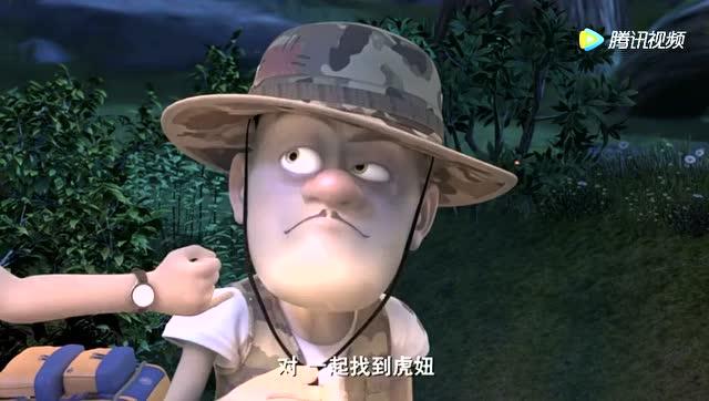 熊大熊二也要帮赵琳找虎妞,赵琳好感动图片