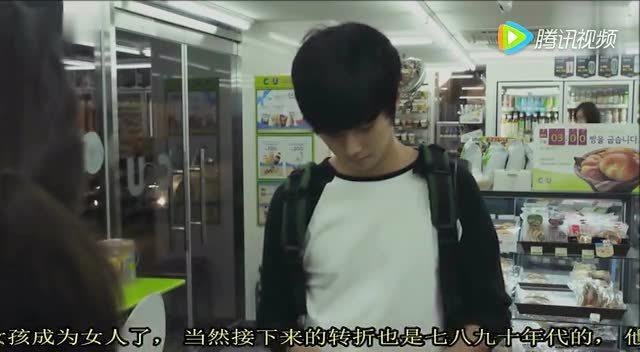 韩国电影《华丽的外出》白富美与纯情小男生的吻戏