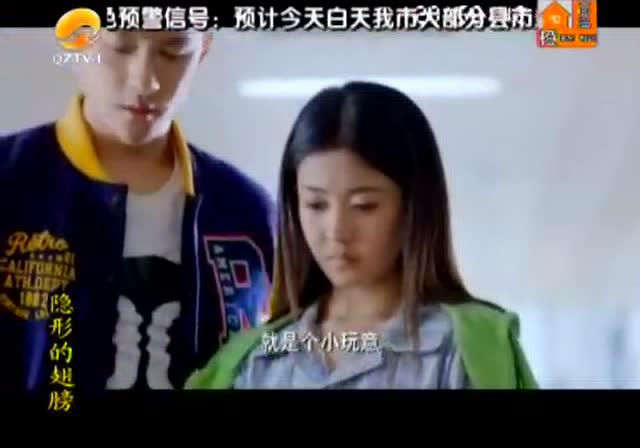 隐形的翅膀 第42集 贾静雯 - 电视剧 - 3023视频 - .