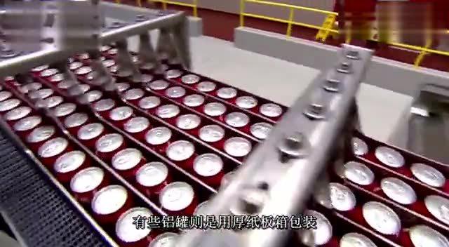 12小时造360万个铝罐 可口可乐罐装生产全过程