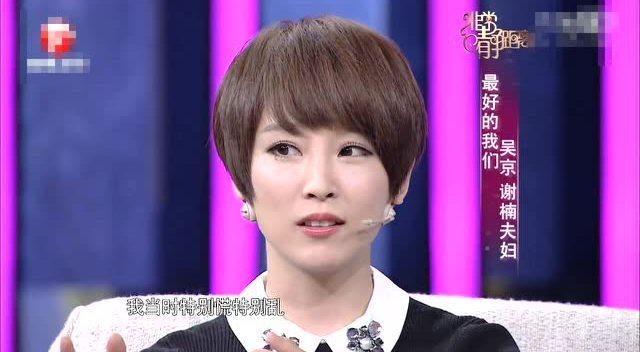 吴京综艺视频_甜蜜夫妇吴京谢楠笑谈婚礼趣事 - 综艺 - 3023视频